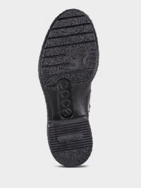 Ботинки женские ECCO CREPETRAY HYBRID W ZW6306 продажа, 2017