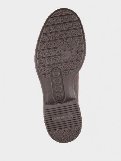 Ботинки женские ECCO CREPETRAY HYBRID W ZW6307 купить в Интертоп, 2017