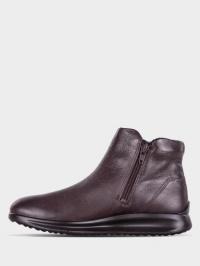 Ботинки для женщин ECCO AQUET ZW6313 стоимость, 2017