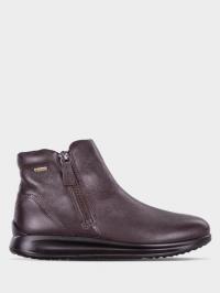 Ботинки для женщин ECCO AQUET ZW6313 продажа, 2017