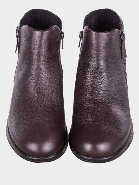 Ботинки для женщин ECCO AQUET ZW6313 купить обувь, 2017