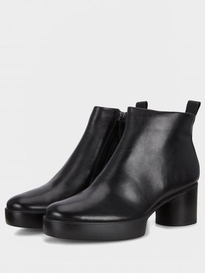 Ботинки для женщин ECCO SHAPE SCULPTED MOTION 35 ZW6317 фото, купить, 2017