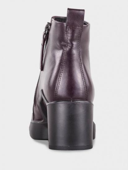 Ботинки для женщин ECCO SHAPE SCULPTED MOTION 35 ZW6318 смотреть, 2017
