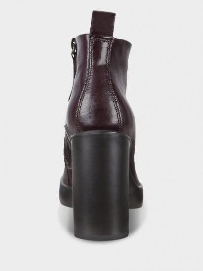 Ботинки для женщин ECCO SHAPE SCULPTED MOTION 75 ZW6325 смотреть, 2017