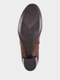 Ботинки женские ECCO SHAPE M 35 ZW6341 купить обувь, 2017