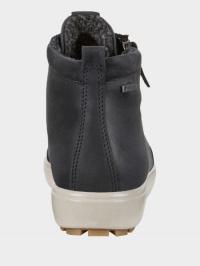 Черевики  для жінок ECCO SOFT 7 TRED W 450163(02038) брендове взуття, 2017