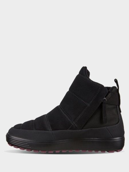 Ботинки для женщин ECCO SOFT 7 TRED W ZW6357 Заказать, 2017