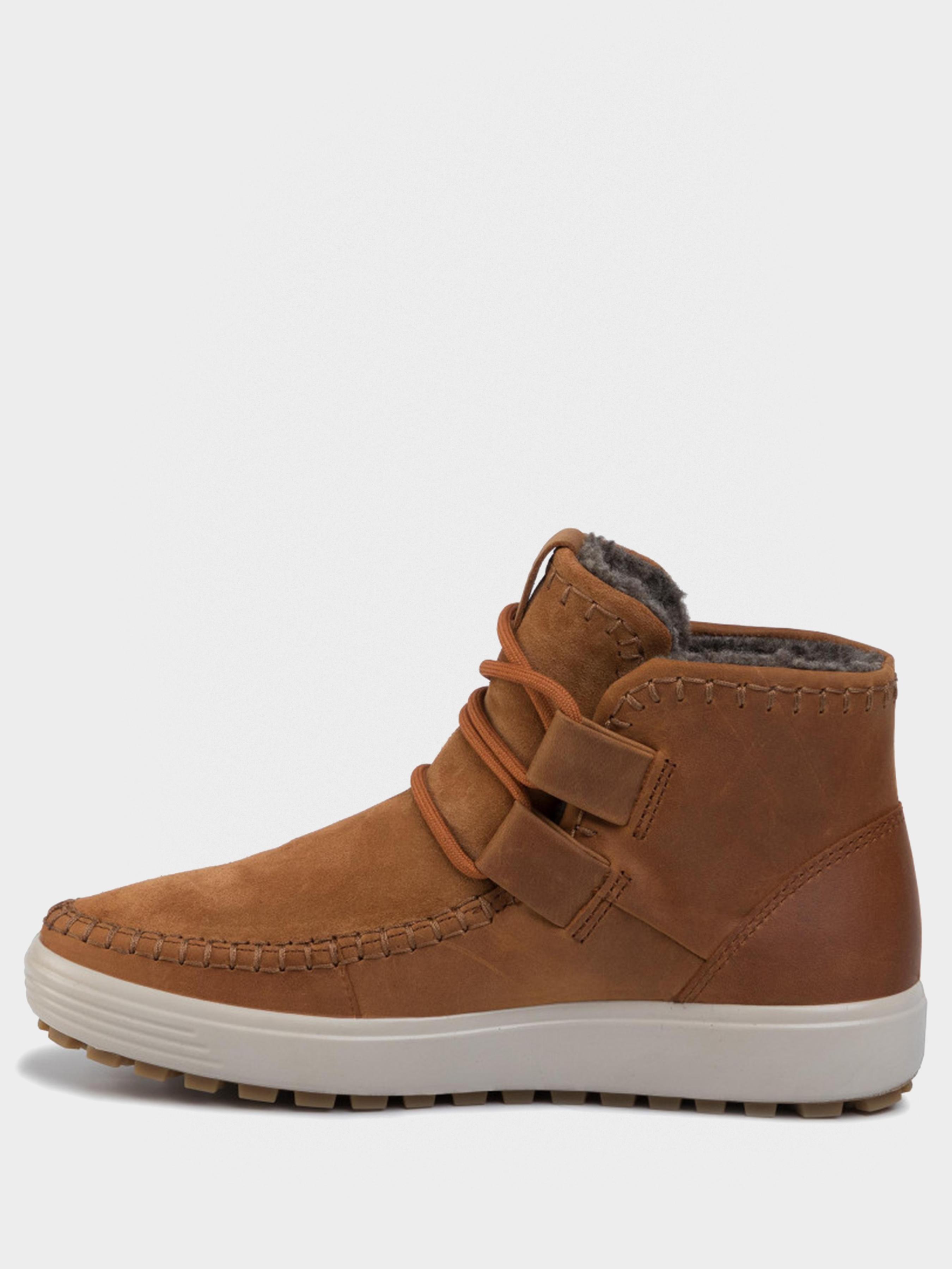 Черевики  для жінок ECCO SOFT 7 TRED W 450293(57624) брендове взуття, 2017