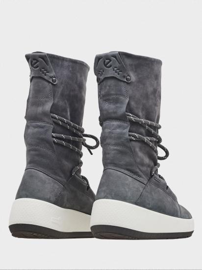 Сапоги женские ECCO UKIUK 2.0 ZW6380 модная обувь, 2017