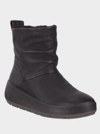 Сапоги для женщин ECCO UKIUK 2.0 ZW6387 купить обувь, 2017