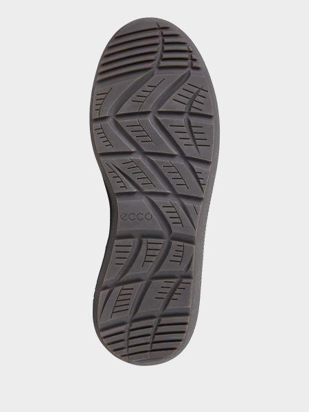 Сапоги для женщин ECCO UKIUK 2.0 ZW6387 брендовая обувь, 2017