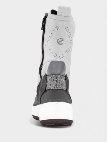 Сапоги женские ECCO UKIUK 2.0 ZW6389 модная обувь, 2017