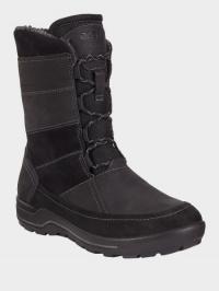 Сапоги женские ECCO TRACE LITE ZW6393 модная обувь, 2017