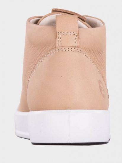 Ботинки женские ECCO SOFT 8 W ZW6421 модная обувь, 2017