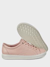 Напівчеревики  для жінок ECCO SOFT 7 W 440433(02118) ціна взуття, 2017