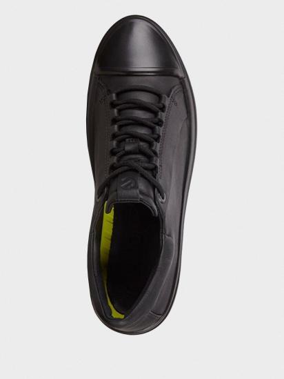 Кеди  для жінок ECCO FLEXURE T-CAP W 221873(51052) ціна взуття, 2017