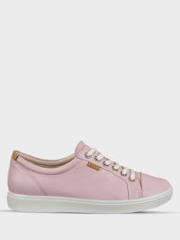 Полуботинки для женщин ECCO SOFT 7 W ZW6579 купить обувь, 2017