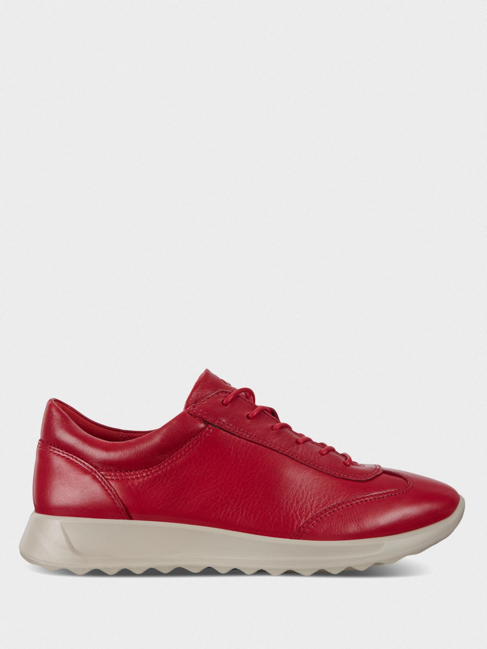Кросівки  для жінок ECCO FLEXURE RUNNER W 292333(01466) модне взуття, 2017