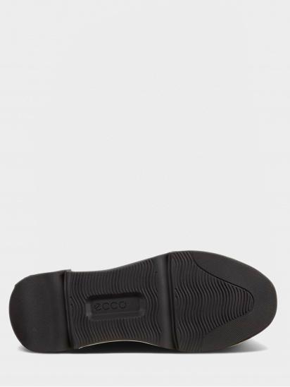 Кросівки для міста ECCO Chunky модель 20310350769 — фото 6 - INTERTOP