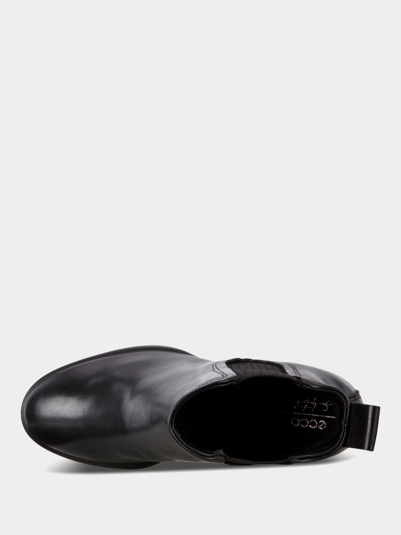 Черевики  для жінок ECCO 20772301001 брендове взуття, 2017