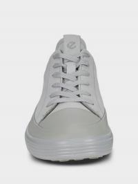 ECCO  модне взуття, 2017