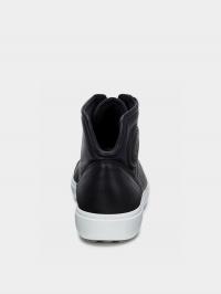 Черевики  для жінок ECCO 43002301001 модне взуття, 2017