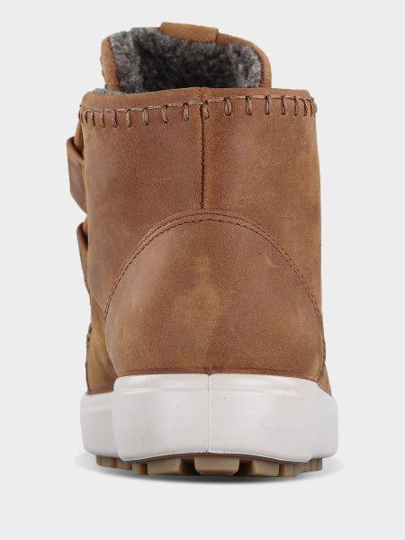 Черевики  для жінок ECCO 45029357624 модне взуття, 2017