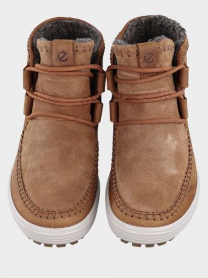 Черевики  для жінок ECCO 45029357624 купити взуття, 2017