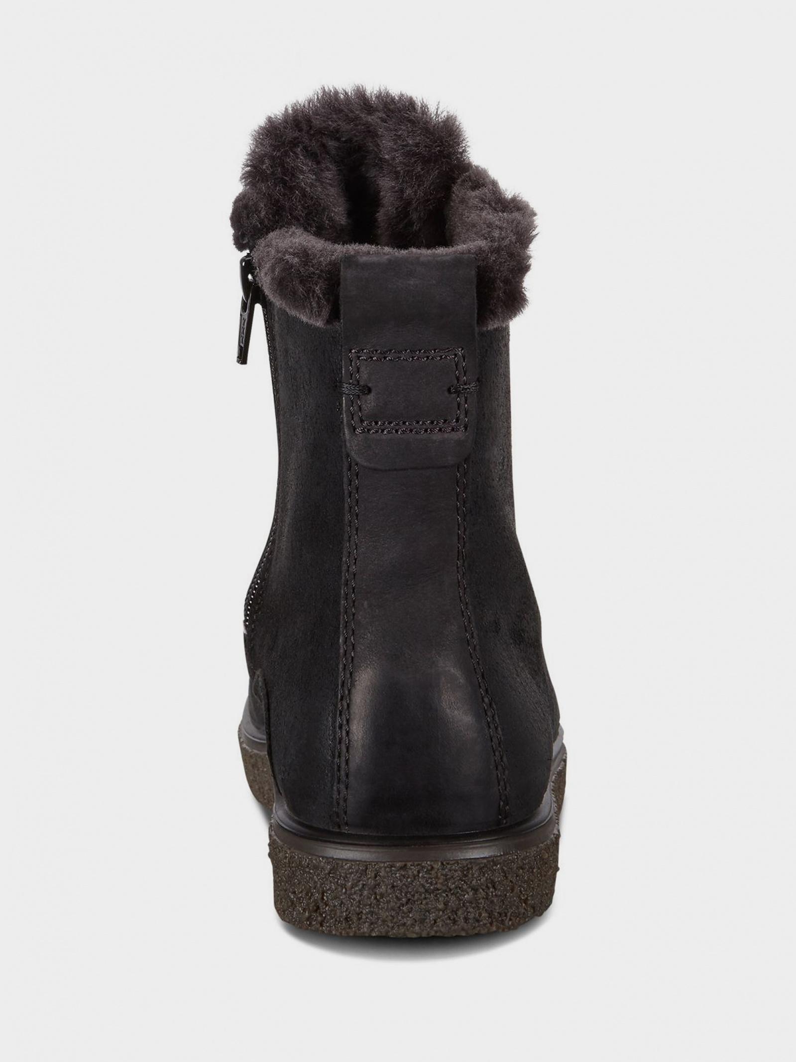 Черевики  для жінок ECCO 20044305001 модне взуття, 2017