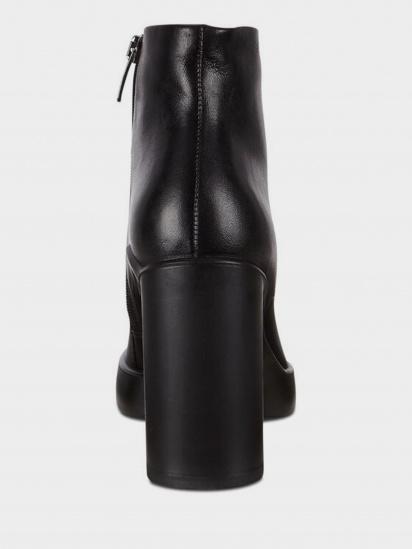 Черевики  для жінок ECCO 20780321001 модне взуття, 2017