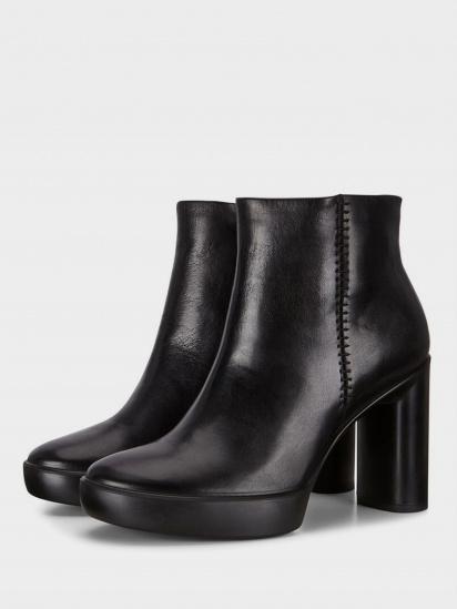 Черевики  для жінок ECCO 20780321001 купити взуття, 2017