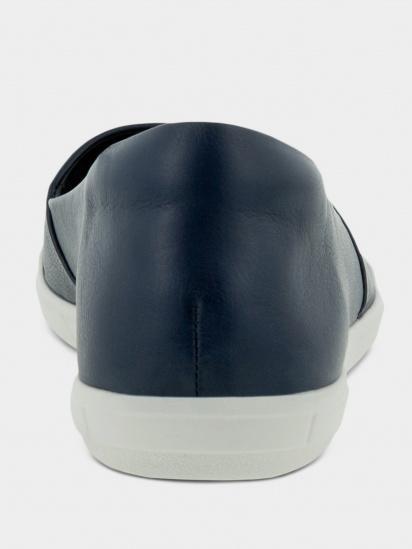 Сліпони ECCO модель 20860301038 — фото 6 - INTERTOP