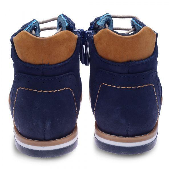 Ботинки детские Ботинки для мальчиков 280 ZZ-TL-26-280 фото, купить, 2017