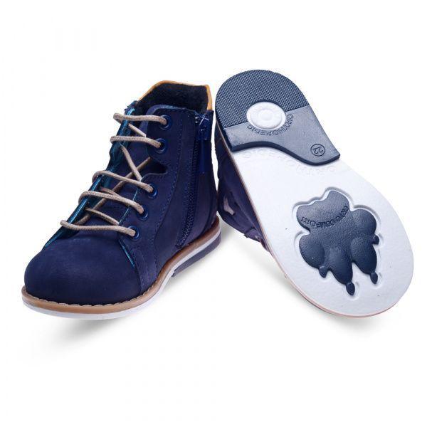 Ботинки детские Ботинки для мальчиков 280 ZZ-TL-26-280 смотреть, 2017
