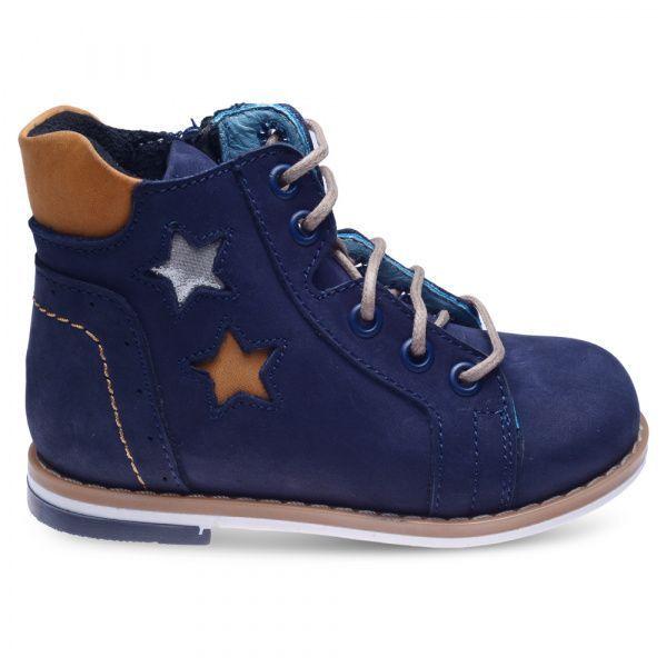 Ботинки детские Ботинки для мальчиков 280 ZZ-TL-26-280 продажа, 2017