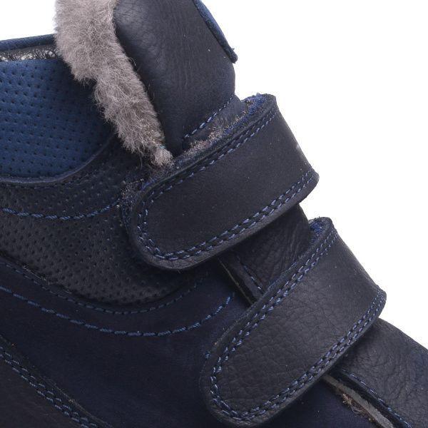 Ботинки для детей Зимние ботинки для мальчиков 626 ZZ-TL-26-626 выбрать, 2017