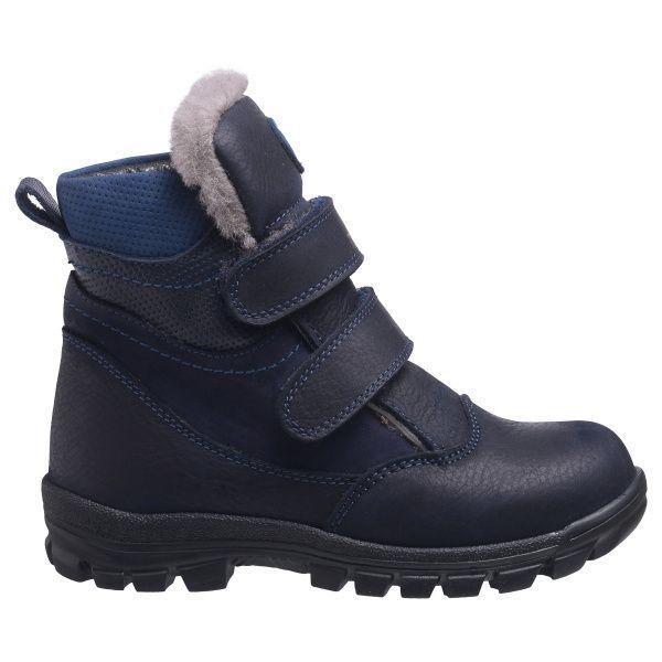 Ботинки для детей Зимние ботинки для мальчиков 626 ZZ-TL-26-626 цена, 2017