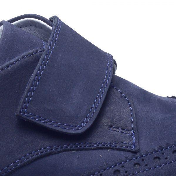 Туфли детские Туфли для мальчиков 258 ZZ-TL-31-258 брендовая обувь, 2017