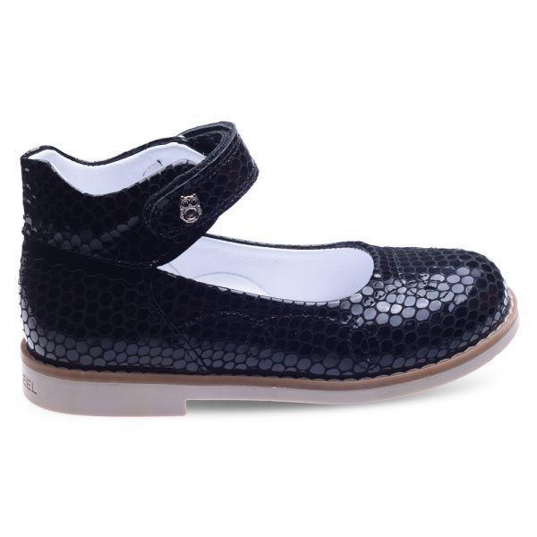 Туфли для детей Туфли для девочек 295 ZZ-TL-31-295 цена обуви, 2017