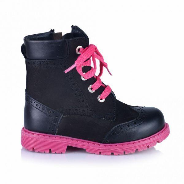 Ботинки для детей Зимние ботинки для девочек 350 ZZ-TL-31-350 цена, 2017