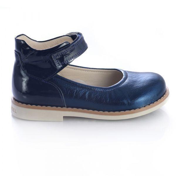 Туфли для детей Туфли для девочек 440 ZZ-TL-31-440 цена обуви, 2017