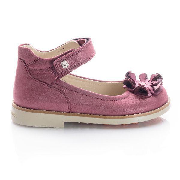 Туфли для детей Туфли для девочек 693 ZZ-TL-31-693 цена обуви, 2017
