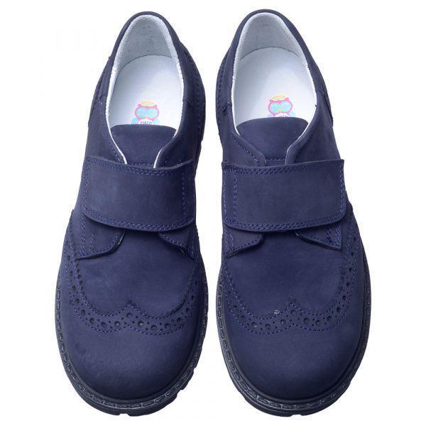 Туфли детские Туфли для мальчиков 258 ZZ-TL-37-258 купить, 2017