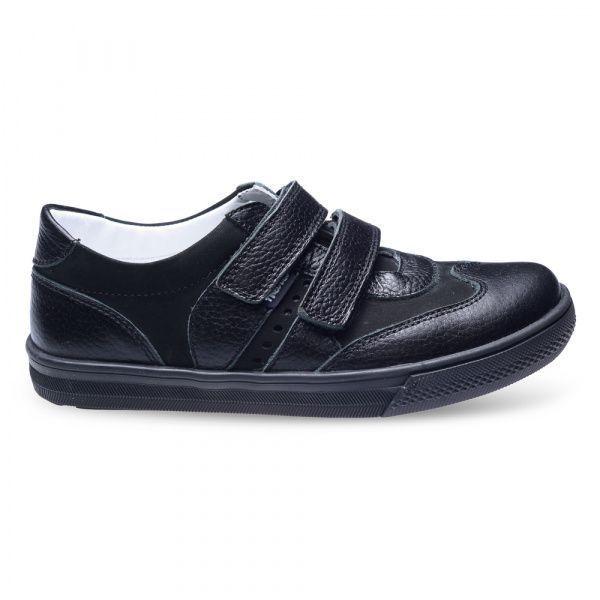 детские Мокасины для мальчиков 268 ZZ-TL-37-268 цена обуви, 2017