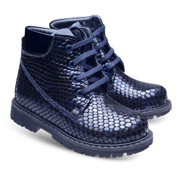Ботинки детские Ботинки для девочек 285 ZZ-TL-37-285 цена обуви, 2017