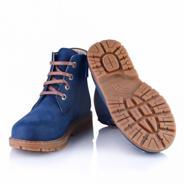 Ботинки для детей Зимние ботинки для мальчиков 341 ZZ-TL-37-341 выбрать, 2017