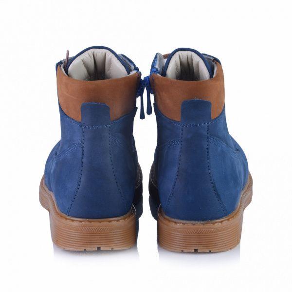 Ботинки для детей Зимние ботинки для мальчиков 341 ZZ-TL-37-341 цена, 2017