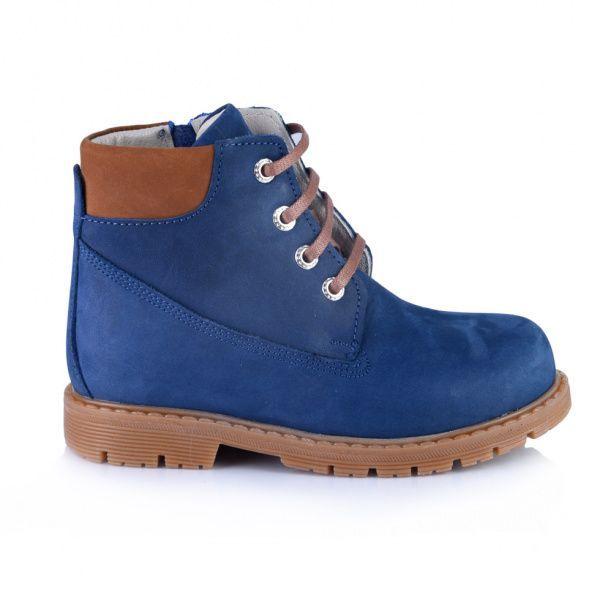 Ботинки для детей Зимние ботинки для мальчиков 341 ZZ-TL-37-341 бесплатная доставка, 2017
