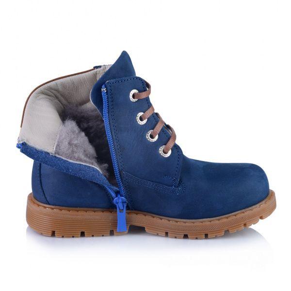 Ботинки для детей Зимние ботинки для мальчиков 341 ZZ-TL-37-341 , 2017