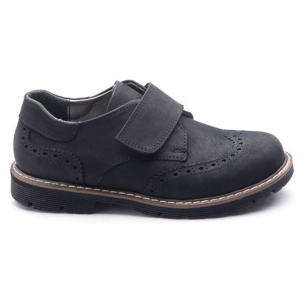 Туфли детские Туфли для мальчиков 741 ZZ-TL-37-741 купить, 2017
